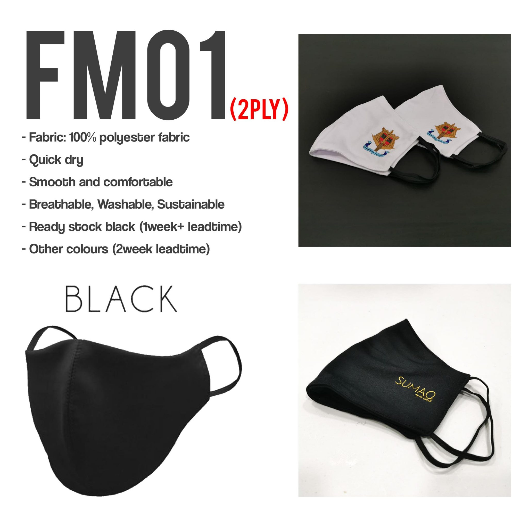 customised face mask printing FM01