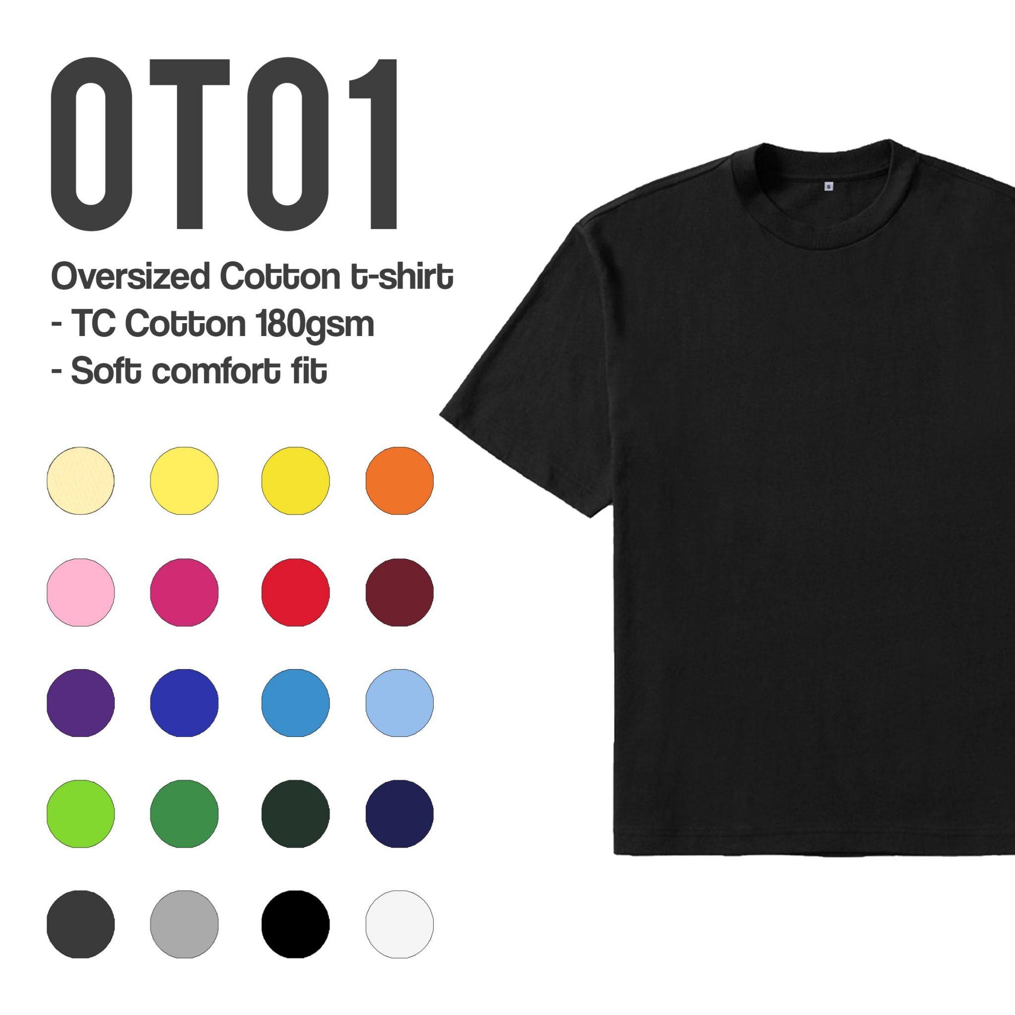 OT01 oversized t-shirt