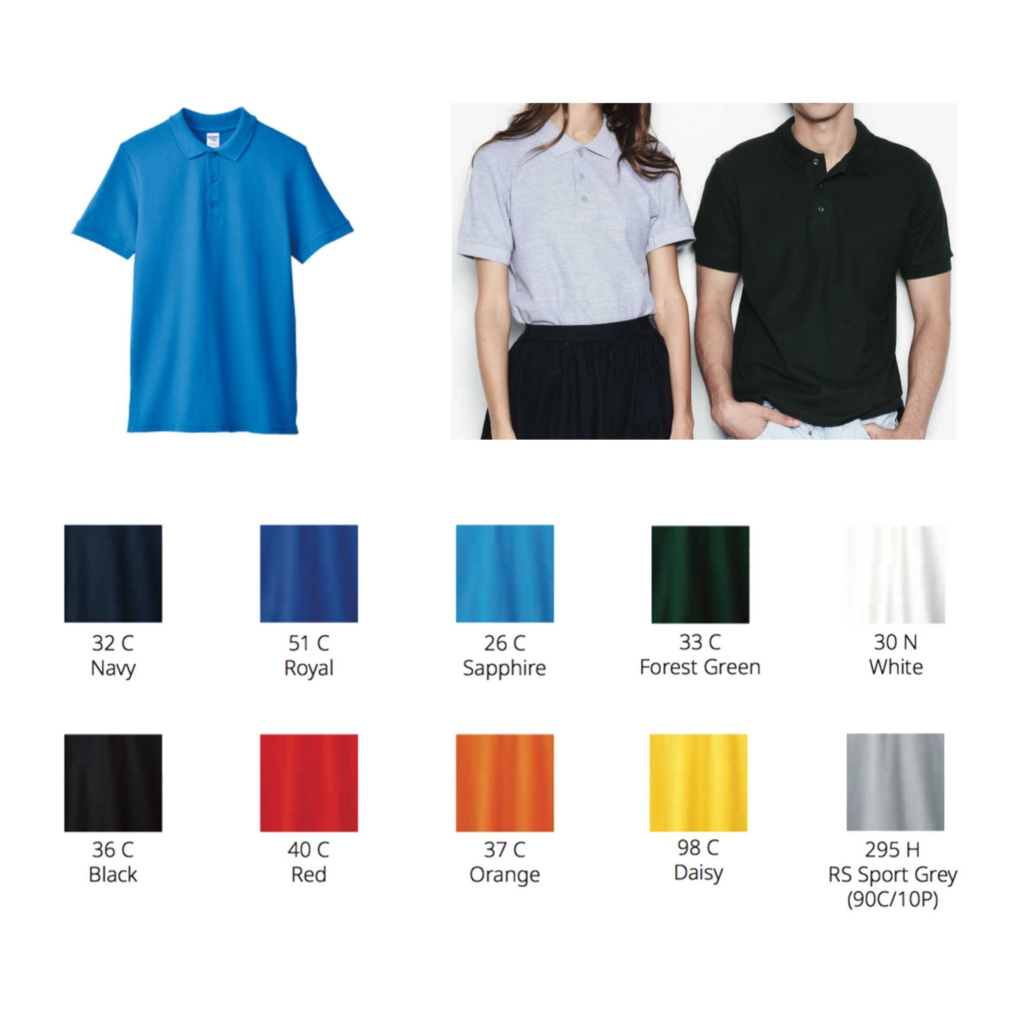 Gildan Cotton Polo Printing